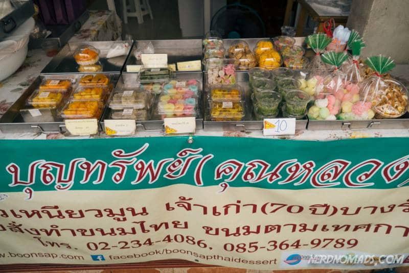 Boonsap Thai Dessert