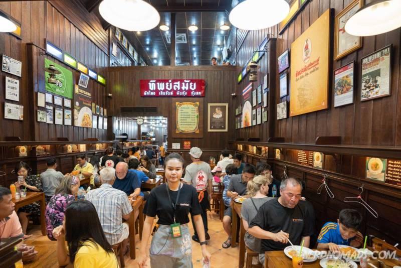 Thip Samai Restaurant Bangkok