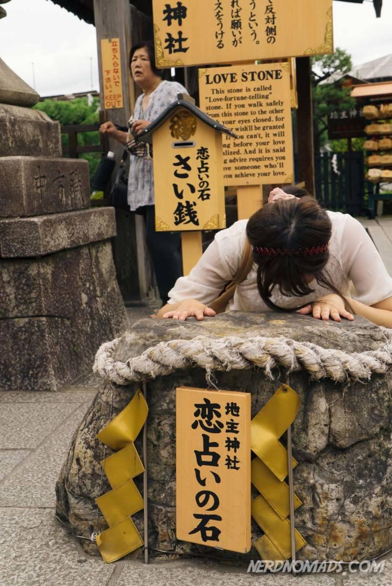 Love stone Kiyomizu-dera Temple