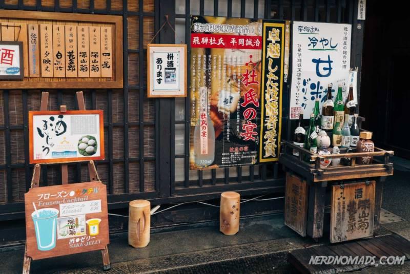 sake brewery takayama