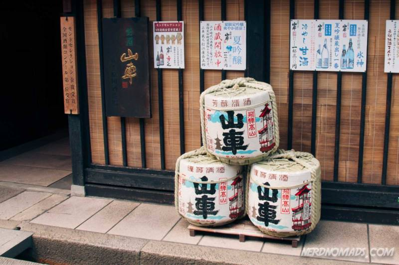 sugidama sake takayama