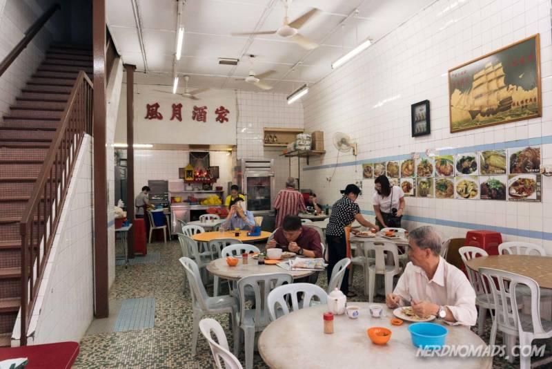 Hong Ngek Restaurant