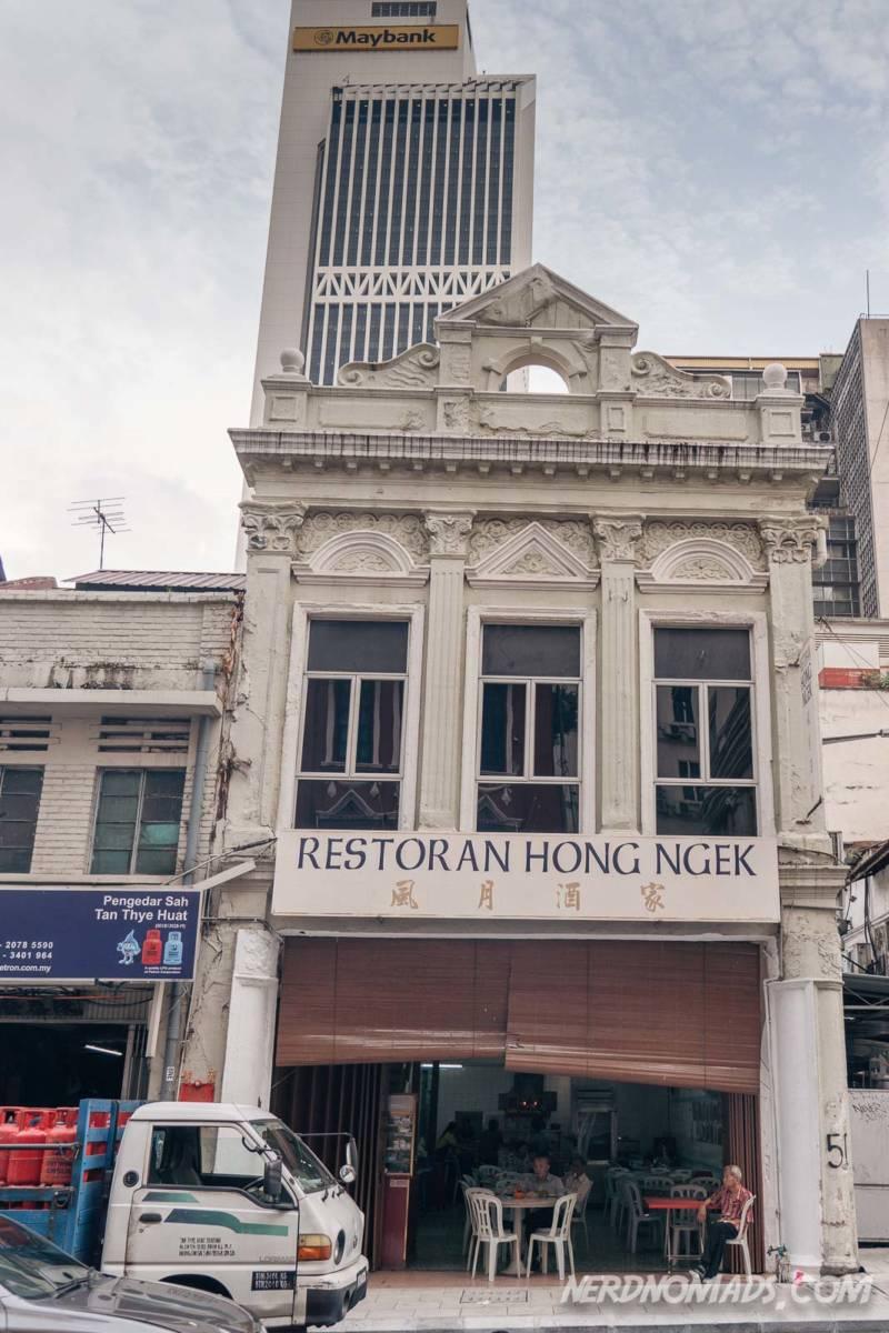 Restoran Hong Ngek KL