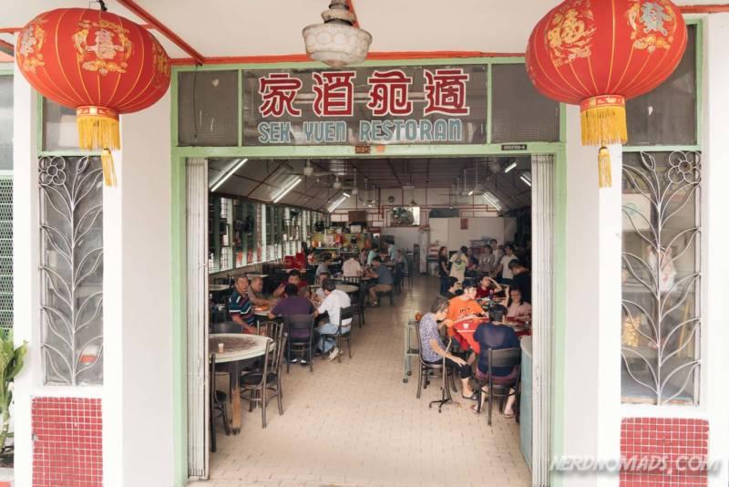 Sek Yuen Restaurant KL