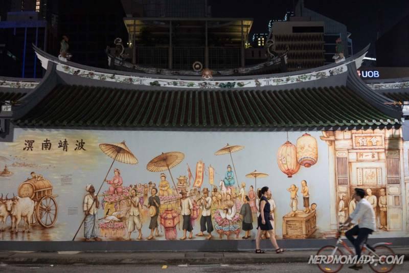 Mural Chiang Hock Heng Temple Singapore