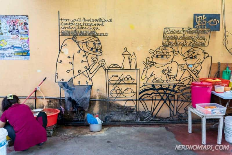 Same taste, same look street art George Town, Penang
