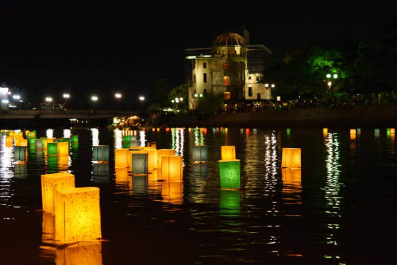 Lantern Peace Memorial Ceremony Hiroshima Japan