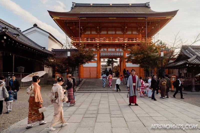 Yasaka-jinja Shrine in Kyoto Japan