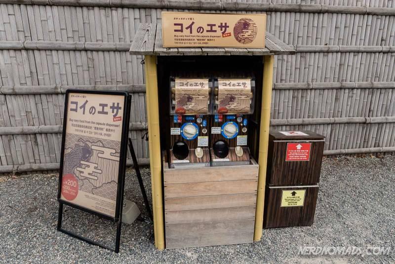 Carp food vending machine at Nijo Castle