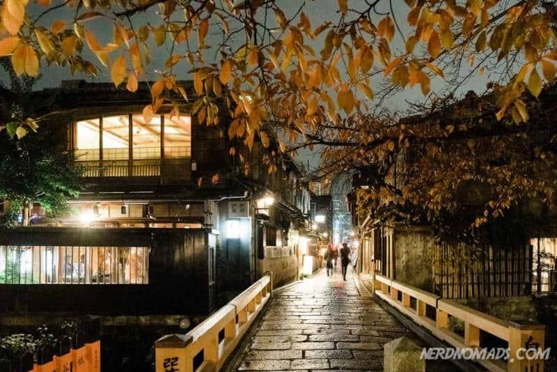 The charming Gion Tatsumi Bridge in Gion, Kyoto