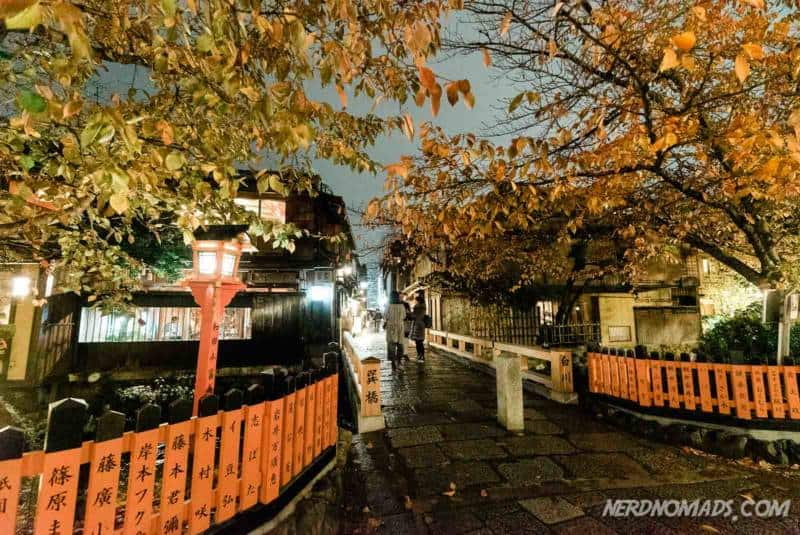 Gion Tatsumi Bridge, Kyoto