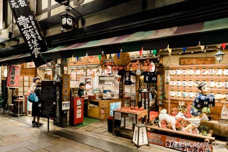 Issen Yoshoku Restaurant Kyoto