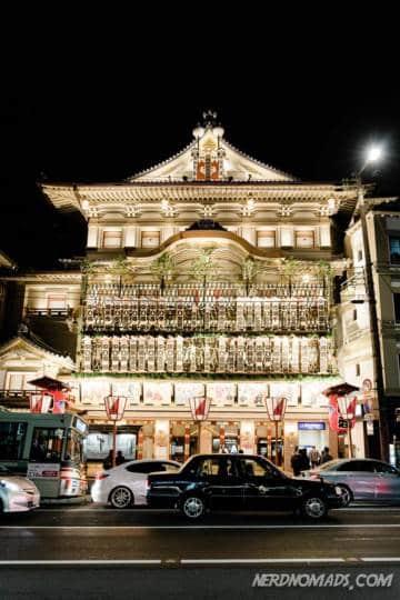 Kyoto Minamiza Kakubi Theatre
