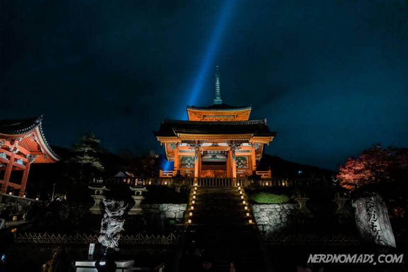 Sai-mon West Gate Kiyomizu-dera Temple