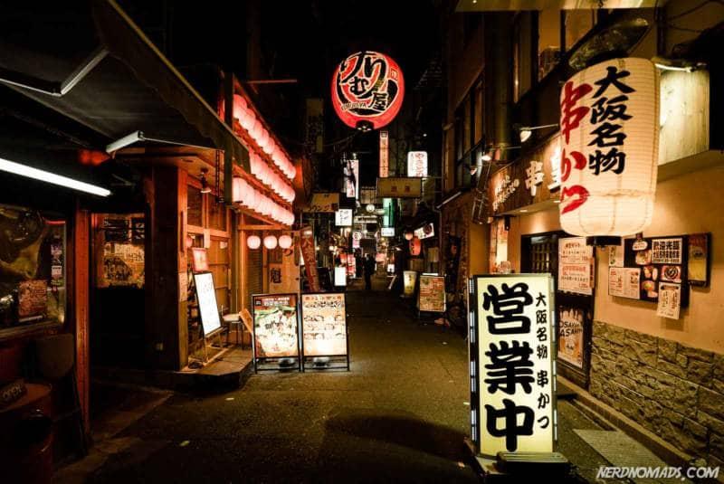 Hozenji Alley, Osaka, Japan