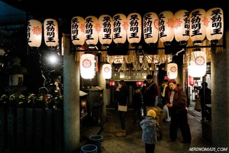 Hozenji Temple, Osaka, Japan