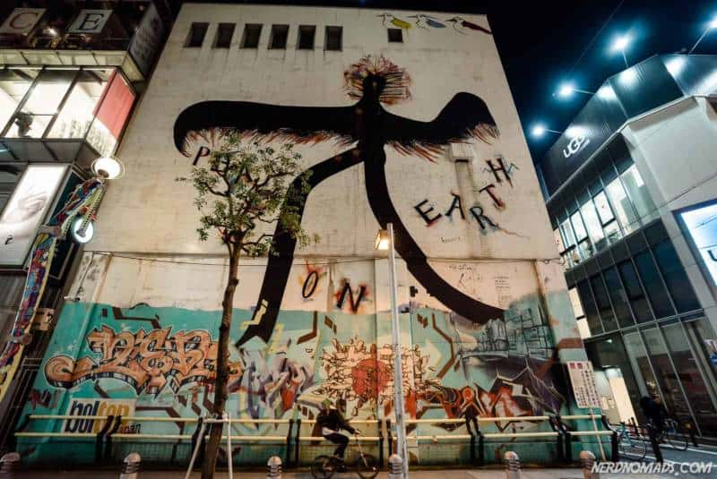 Peace On Earth Street art in osaka, Japan
