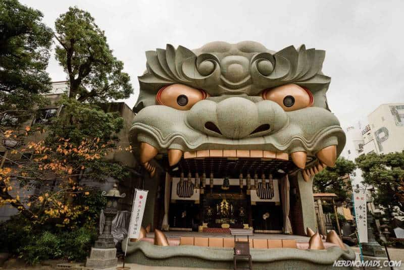 Lion head at Namba Yasaka Shrine in Osaka