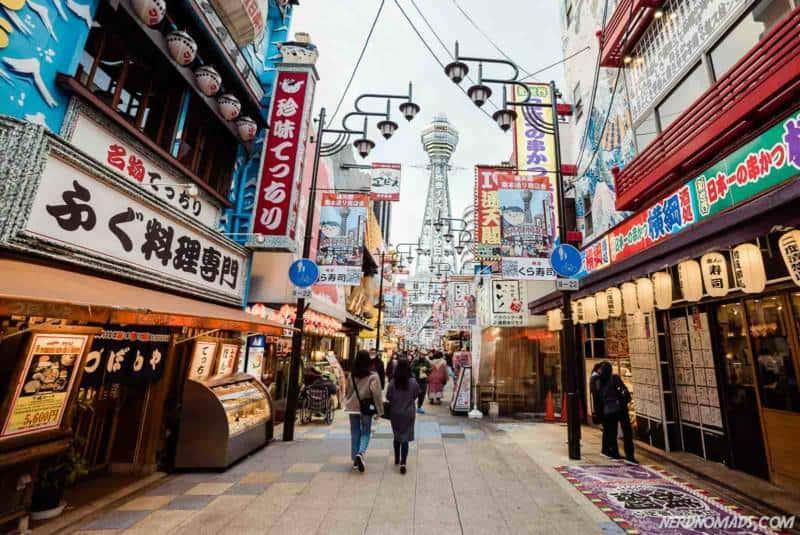 Shinsekai area of Osaka, Japan