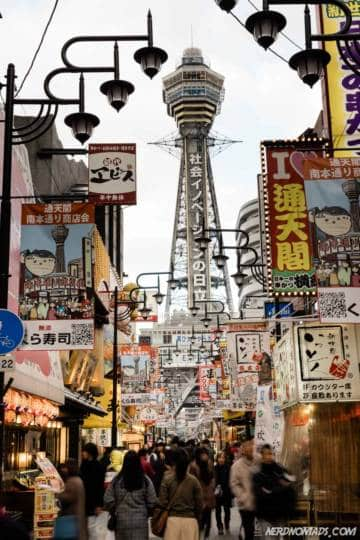 Tsutenkaku Tower, Osaka, Japan