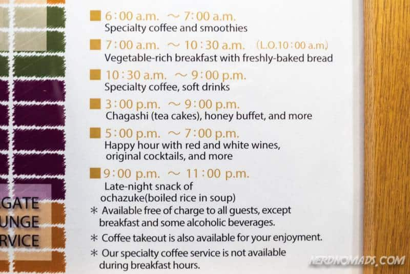 Overview of the free food and drinks at Hotel Intergate Kanazawa