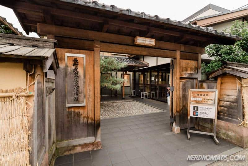 Rest house Nagamachi Samurai District Kanazawa