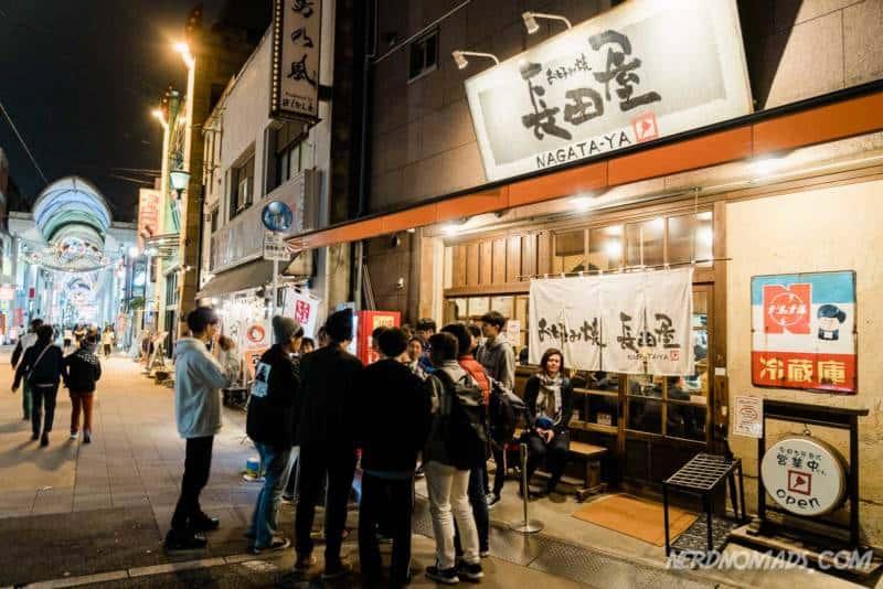 Nagataya Restaurant Hiroshima