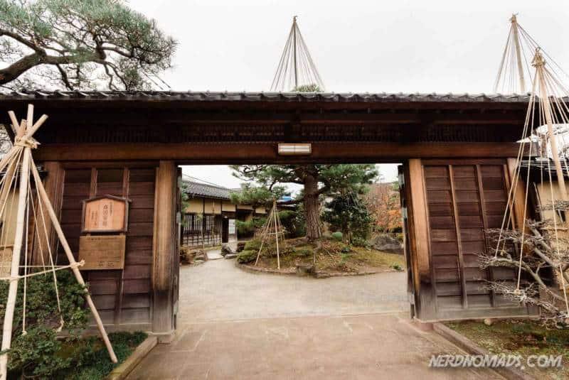Remains of the house of the Takada Family Samurai