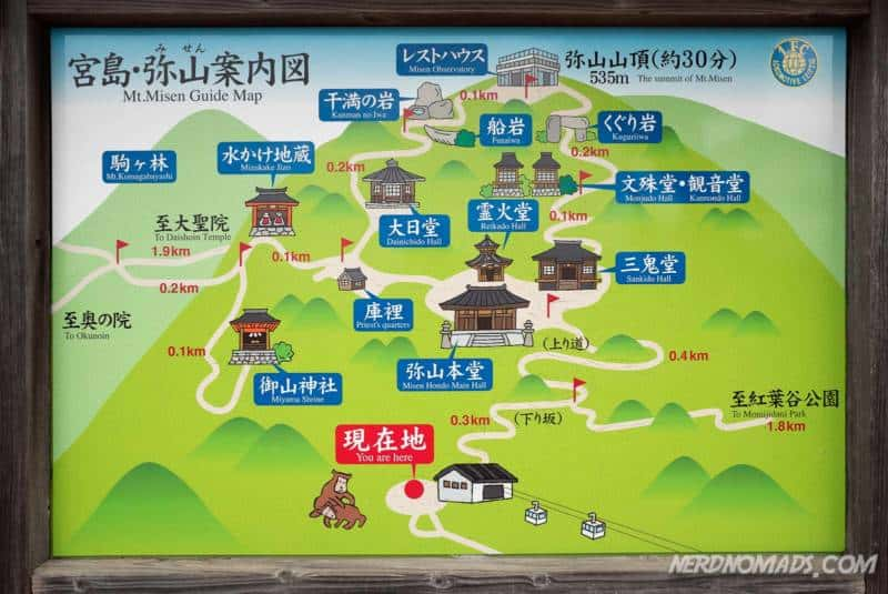Map of the attractions at Mount Misen Miyajima Ropeway