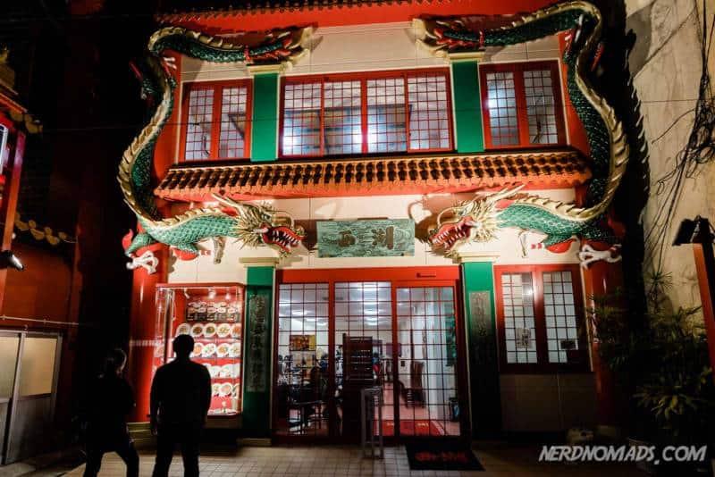 Shinchi Chinatown Nagasaki
