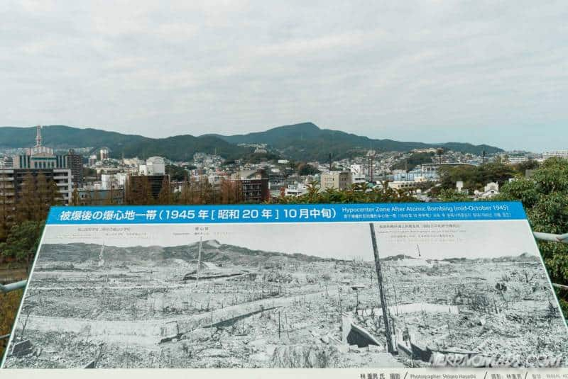 Picture of the hypocenter of the atomic bomb Nagasaki Atomic Bomb Museum