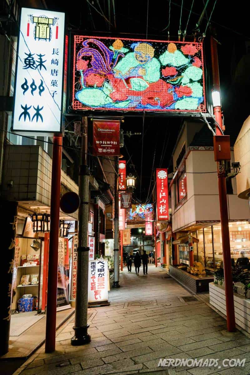 The walking street of Shinchi Chinatown Nagasaki