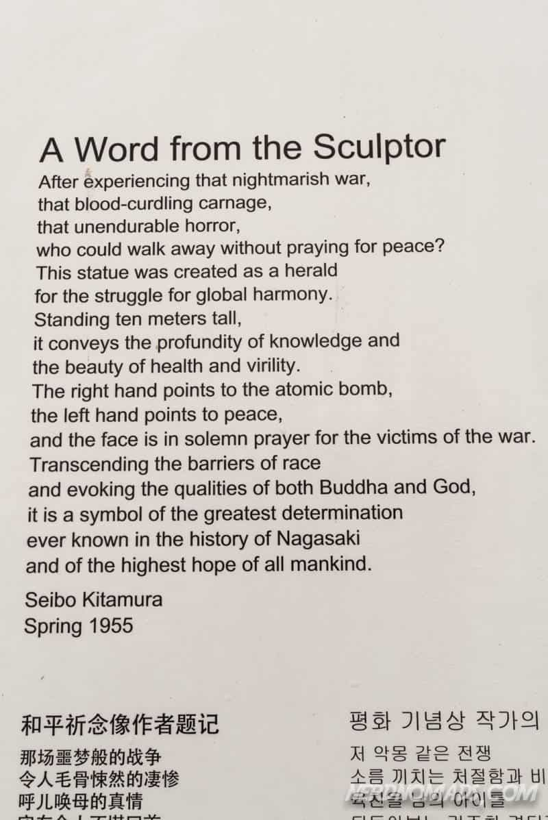 Words from the sculptor of the Peace Statue at Nagasaki Peace Park
