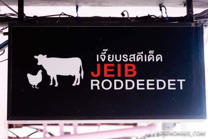 Jeib Roddeedet Restaurant Bangkok
