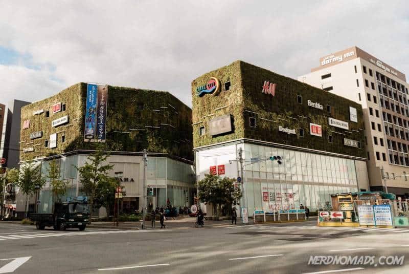 Canal City shopping mall Fukuoka