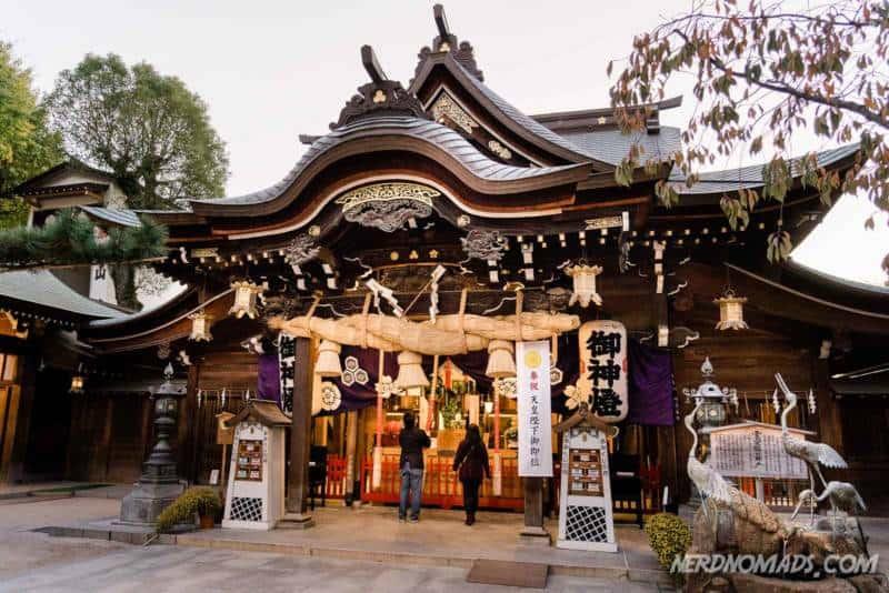 Praying Kushida Shrine Fukuoka