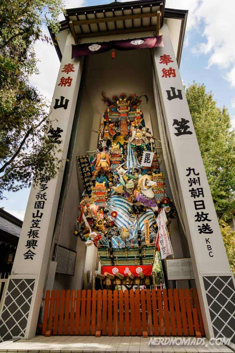 Hakata Gion Yamakasa Matsuri float