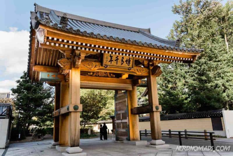 Hakata Sennen-no-mon Gate Fukuoka