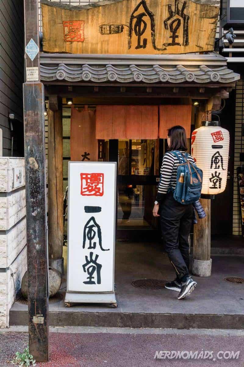 Ippudo Ramen restaurant in Fukuoka