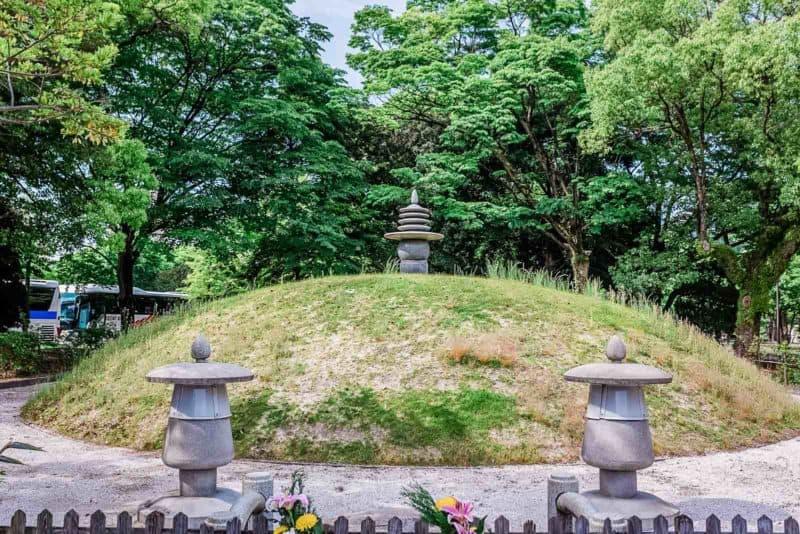 Atomic Bomb Memorial Mound Hiroshima Peace Park