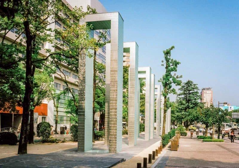 Gates of Peace Hiroshima