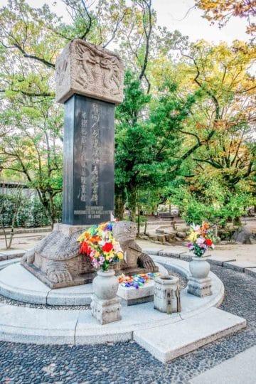 Korean Atomic Bomb Victims Cenotaph Memorial Hiroshima Peace Park