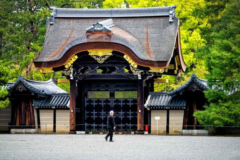 Entrance gate Kyoto Imperial Palace