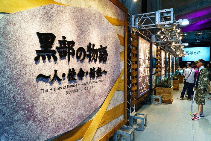 History of Kurobe Dam