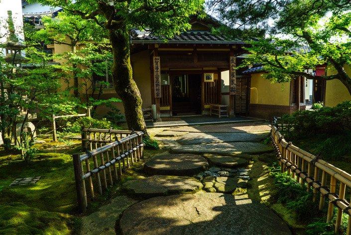 The Samurai Museum in Kanazawa