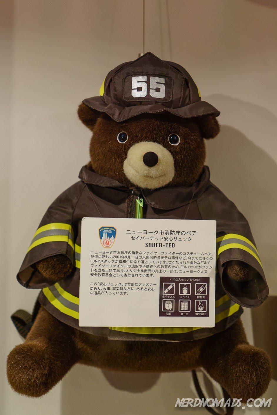 1000 little fluffy guys takayama teddy bear museum