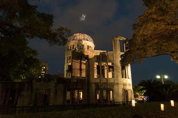 Atomic Peace Dome Hiroshima