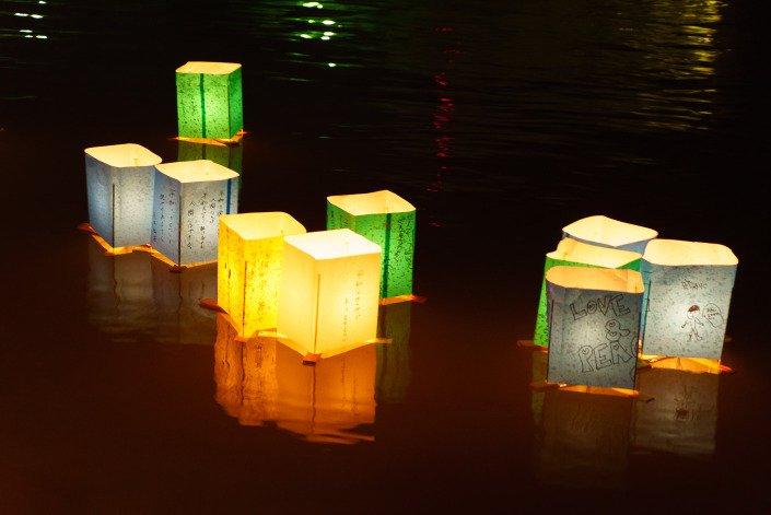 Lantern Ceremony Hiroshima